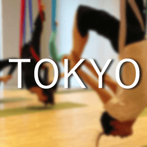 東京で空中ヨガの体験が安いおすすめ教室15選