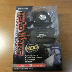 GENTOS (HW-888H)のヘッドライトを購入!