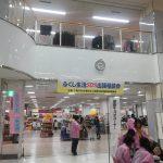 ふくしSOS出張相談会in長府ゆめタウン(法人事務局)