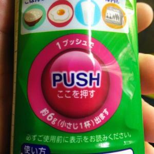 【洗剤】愛用品を変えるって難しい