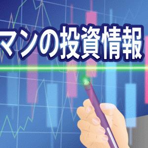 イギリス総選挙。日本時間スケジュールについて