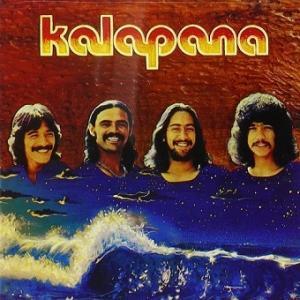 Kalapana / Kalapana II (1976年) - アルバム・レビュー