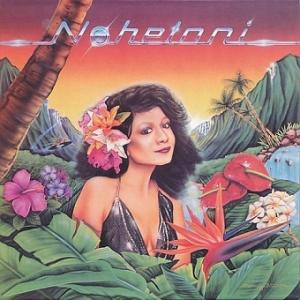 Nohelani Cypriano / In The Evening (1982年) - アルバム・レビュー