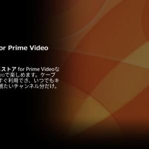 """dアニメストア for Prime Videoの口コミ評判!ドコモ公式と""""for Prime Video""""の違い"""