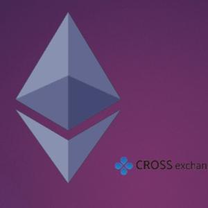 クロスエクスチェンジ(crossexchange)2019/02/23の配当,Ethereum(イーサリアム)一時入出金停止