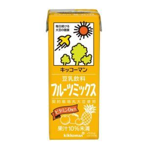 今日の豆乳③