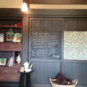 自宅(我が家)をパワースポットに!隠れ家的スポット 長野県飯綱町にあるカフェ