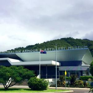 戦車博物館