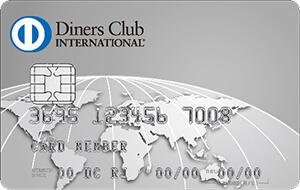 ダイナースクラブカードはnanacoにチャージできる?お得な入金方法まとめ