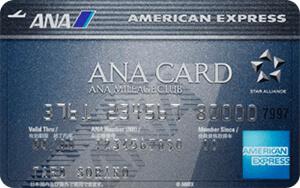 ANAアメックスはバンドルカードにチャージできる?ポチッとチャージより得する方法とは?