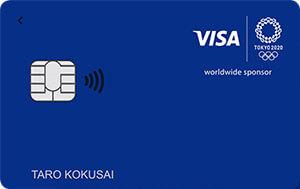 Visa LINE Payクレジットカードはマクドナルドでお得に使える!ポイント二重還元がおすすめ