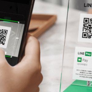 シュープラザでLINE Pay(ラインペイ)は使える!2020年5月もお得に決済