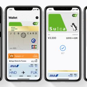 Apple Payを使えるデリバリーサービスまとめ【2020年6月版】
