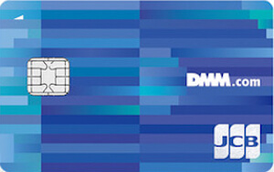 DMMカードの審査に落ちたらすぐの再申し込みNG!原因と対策まとめ