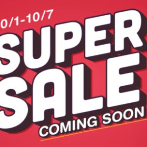 Qoo10(キューテン)のスーパーセールが開催決定!2021年10月1日(金)から
