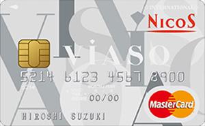 ニコスカードはnanacoにチャージできる?お得な入金方法まとめ