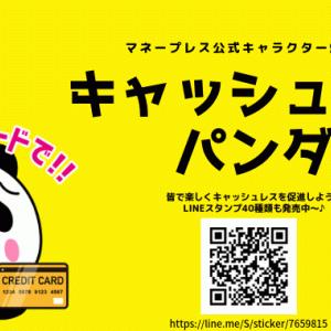 牛丼チェーンではテイクアウトがお得!【2020年4月最新まとめ】