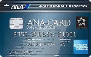 ANAアメックスはGoogle Payを使える?スマホ決済の対応状況について