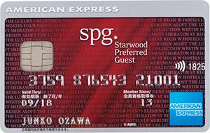 SPGアメックスはGoogle Payを使える?スマホ決済の対応状況について