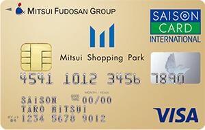 三井ショッピングパークカードの明細を確認する方法!印刷手段と過去実績の期間まとめ
