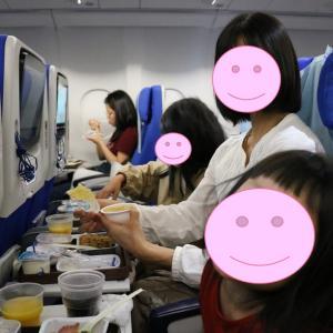 中国東方航空でプラハへ(2019.9 子連れチェコ・ドイツ旅 #5)