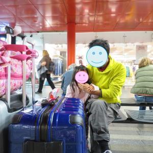 プラハ中央駅へ急げ! いざ、ドレスデンへ。(2019.9 子連れチェコ・ドイツ旅 #16)