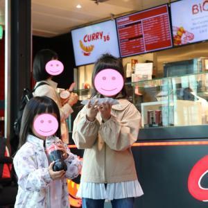 絶品!ベルリン中央駅のカリーブルスト店「CURRY36°」 (2019.9 子連れチェコ・ドイツ旅 #33)