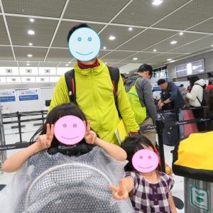 家族全員「姓名逆(氏名逆)」で航空券を手配してしまい、成田空港で搭乗拒否され崩れ落ちる(台北便:2019年12月)
