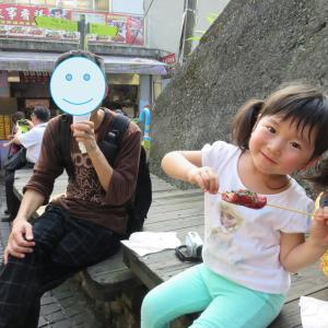 十分・平渓から、ローカル線とタクシーで九份へ向かう(0歳4歳:子連れ台湾周遊旅 ♯12)