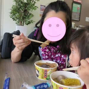 台湾のコンビニのおでんが面白い ~今日のランチは、台湾おでん、ヌードル入り~(0歳&4歳:子連れ台湾周遊旅 ♯22)