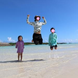 コロナにならない家族旅行を考える ~私の宮古島旅行でのコロナ対策~ (2020.7 子連れ宮古島旅 ♯2)