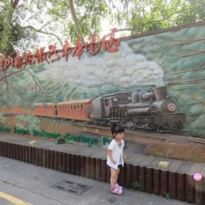 嘉義の鉄道公園:阿里山森林鉄路車庫園区へ(0歳&4歳:子連れ台湾周遊旅 ♯28)