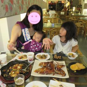 関子嶺温泉の神級グルメ店「竹香園」で、甕缸雞とイノシシ肉を食べる(0歳&4歳:子連れ台湾周遊旅 ♯32)