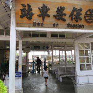台南:保安駅で、日本語で話しかけられ、台湾人女性の車に乗った(0歳&4歳:子連れ台湾周遊旅 ♯34)