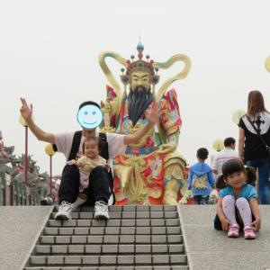 高雄:蓮池譚の客待ちタクシーは要注意~KRT新左営駅までみえみえの遠回りされる~(0歳&4歳:子連れ台湾周遊旅 ♯43)