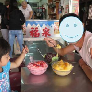 高雄:福泉で200円の台湾かき氷を食べ、フェリーで籏津へ渡る(0歳&4歳:子連れ台湾周遊旅 ♯44)