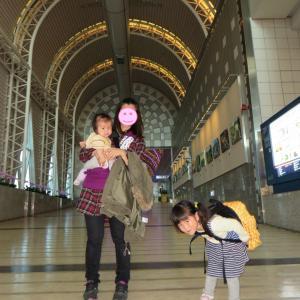 高雄国際空港からバニラエア便で成田へ。私たちの旅はまだ続く。(0歳&4歳:子連れ台湾周遊旅 ♯51)