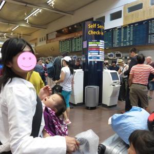 ストックホルム:アーランダ空港でのチェックインで大混乱 ~セルフチェックインなんて知らないよ~(1歳&4歳:子連れスウェーデン・フィンランド・エストニア旅 ♯88)