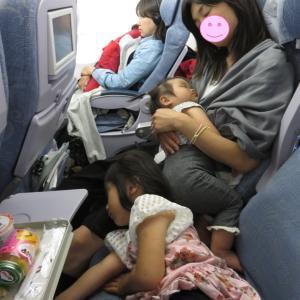 中国国際航空搭乗記 ~北京乗り継ぎで羽田へ(1歳&4歳:子連れスウェーデン・フィンランド・エストニア旅 ♯89)