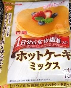 ダイエットに使えるホットケーキミックスがすごい!!
