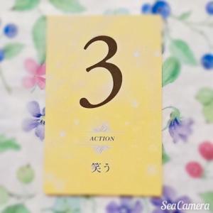 数秘からみる【3月12日】のラッキーナンバー
