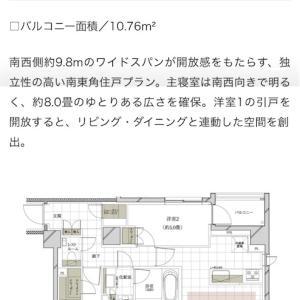 """ディアナコート三軒茶屋""""3方向解放角部屋Dタイプ"""""""