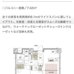 """ディアナコート三軒茶屋""""ワイドスパン2LDK"""""""