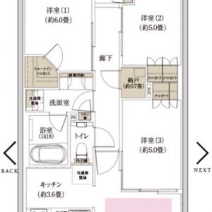 "BrilliaCity三鷹""間口狭め、B-70D2タイプ"""