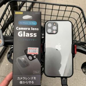 iPhone12用カメラレンズプロテクター