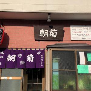秋田・横手焼きそば(井上)
