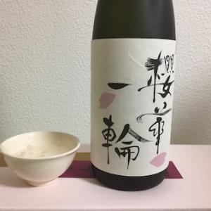 日本酒初心者ほど精米歩合が低いお酒がおすすめ!