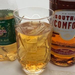 国でアルコール度数が異なるサザンカンフォート