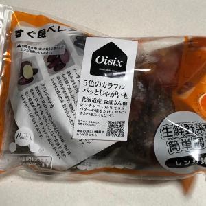 『すぐ食べレンジ』は便利だけど、大きいものはちょっと注意した方がいいよ!