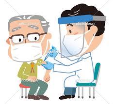 【つれづれ】父のワクチン接種 1回目